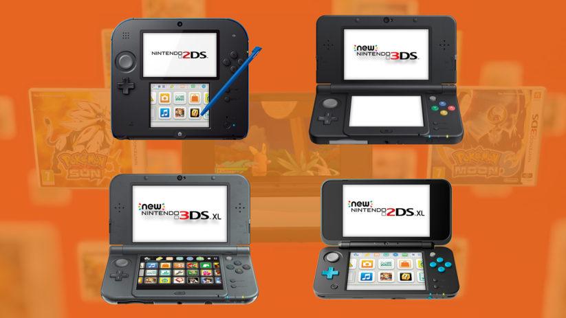 Comparaison des différentes 2DS et 3DS