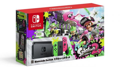 Bundle Switch Splatoon 2