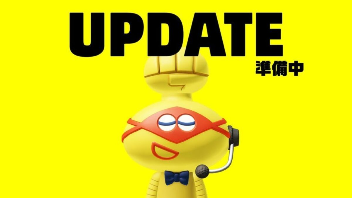 Arms : mise à jour (update) du jeu Nintendo Switch