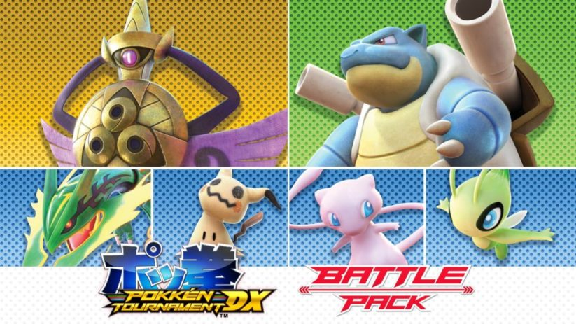 Premier DLC de Pokken Tournament DX : Battle Pack 1& 2