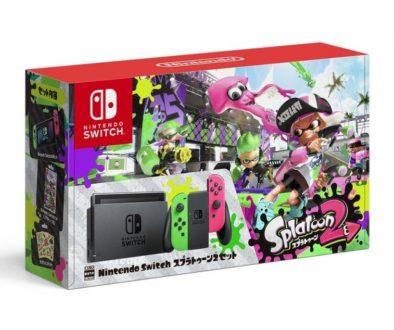 Insolite : une boîte de Switch vide, ça vous tente ?