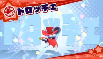 Daroach arrive dans Kirby Star Allies cet été