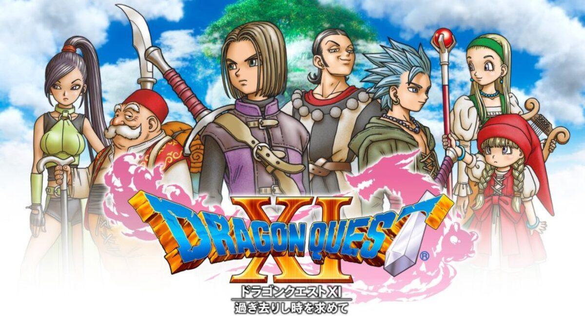 Artwork et logo japonais de Dragon Quest XI