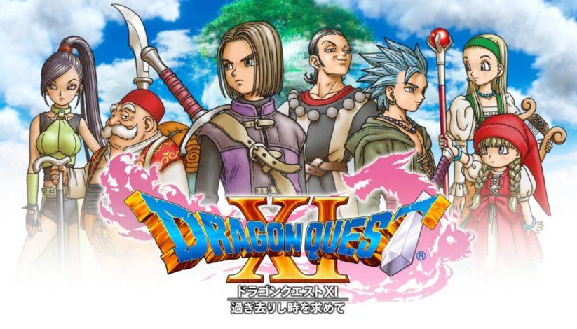 Artwork et logo japonais de Dragon Quest XI