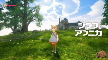 Giraffe and Annika sera sur Nintendo Switch