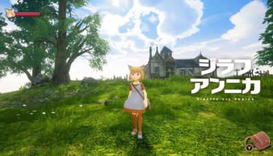 Giraffe and Annika sera sur Nintendo Switch