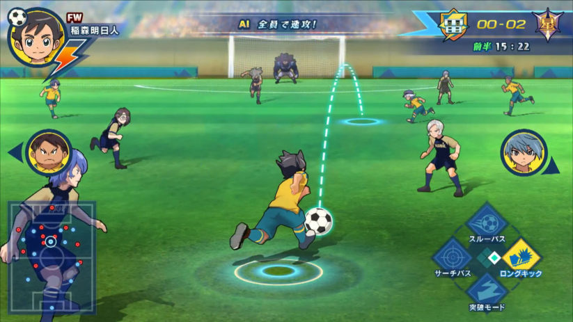 Image du jeu Inazuma Eleven Scales of Ares sur Nintendo Switch : shoot