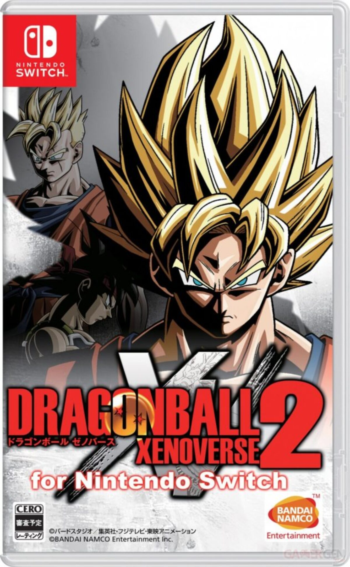 Jaquette du jeu Dragon Ball Xenoverse 2 sur Switch