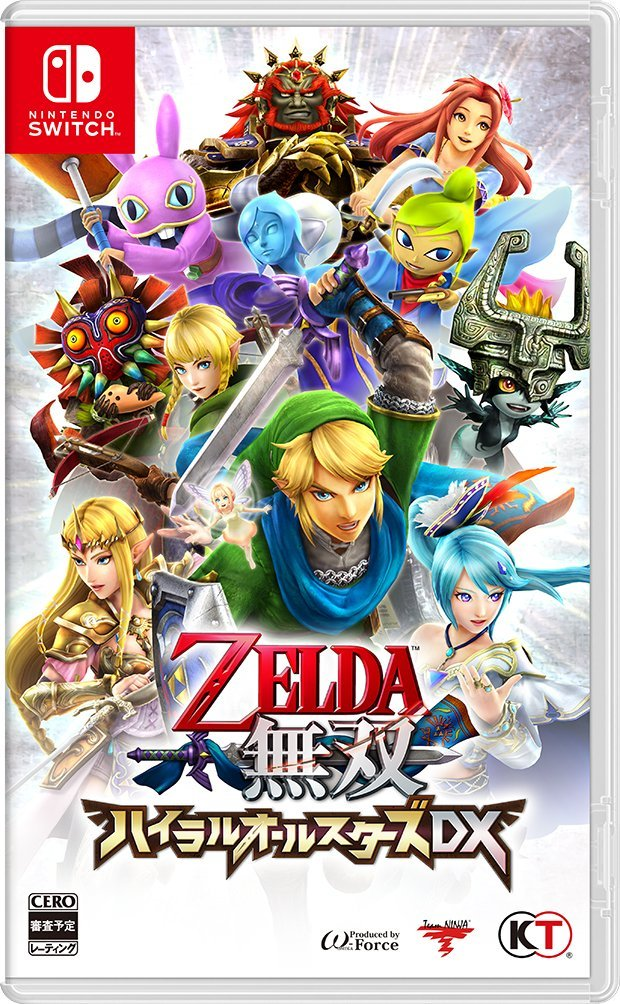 Jeu Hyrule Warriors: Definitive Edition sur Nintendo Switch : jaquette (Asie)