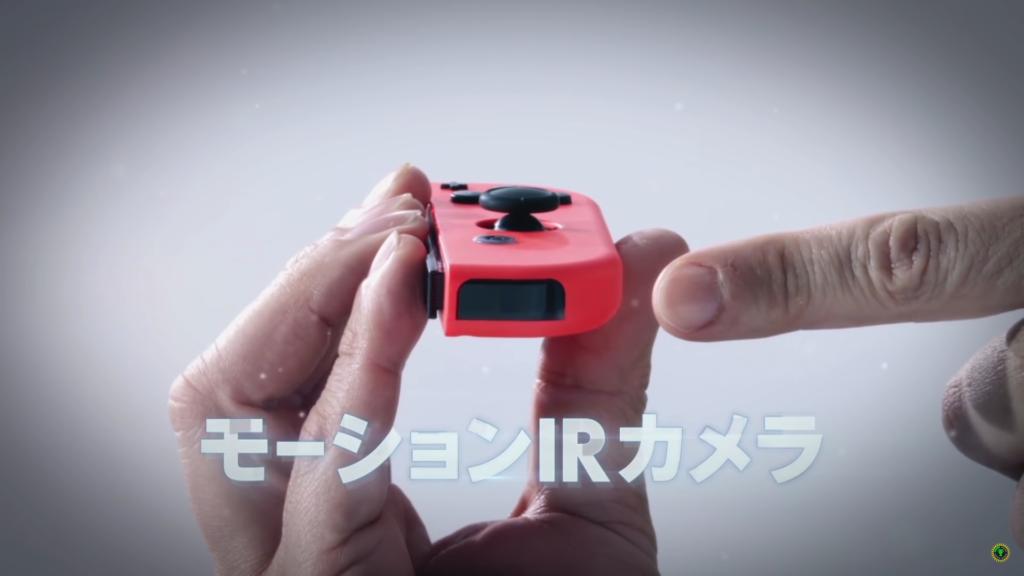 Caméra du Joy-Con droit de la Nintendo Switch