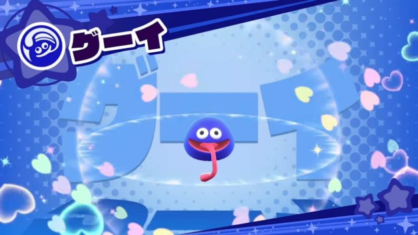 Gooey dans Kirby Star Allies sur Nintendo Switch