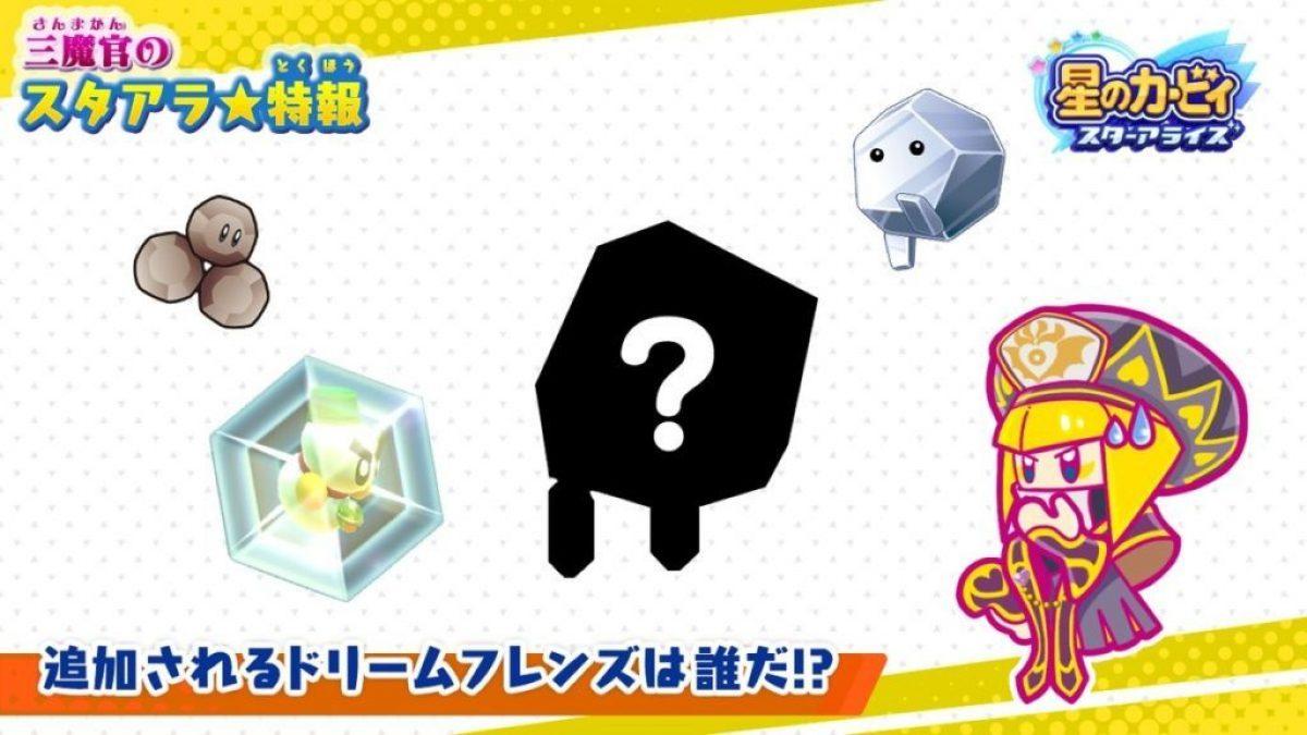 Un nouveau personnage va débarquer dans Kirby Star Allies