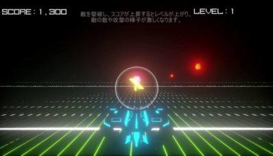 Lost Future Omega arrive le 3 mai