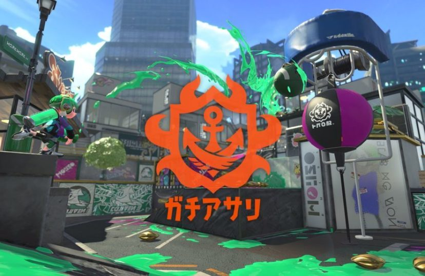 MAJ Splatoon 2 : mode Palourdes en match pro