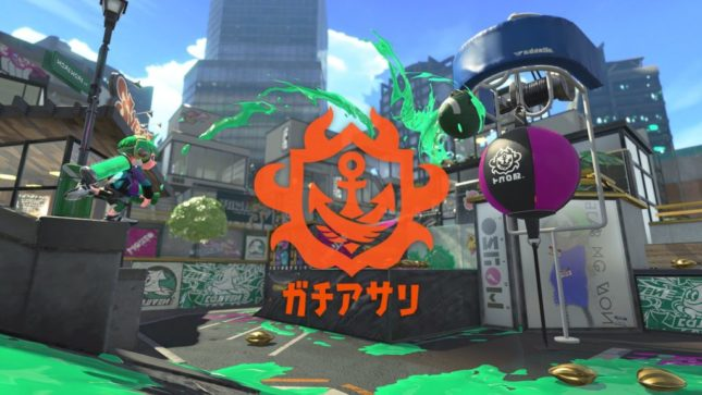 MAJ Splatoon 2 : mode Palourdes en match pro 2