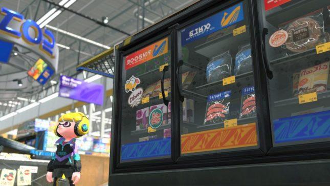 MAJ Splatoon 2 : nouveau stage Hypermarché 2