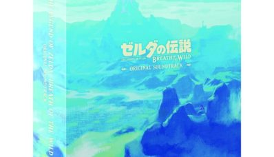 BO Zelda Breath of the Wild : coffret (3/3)