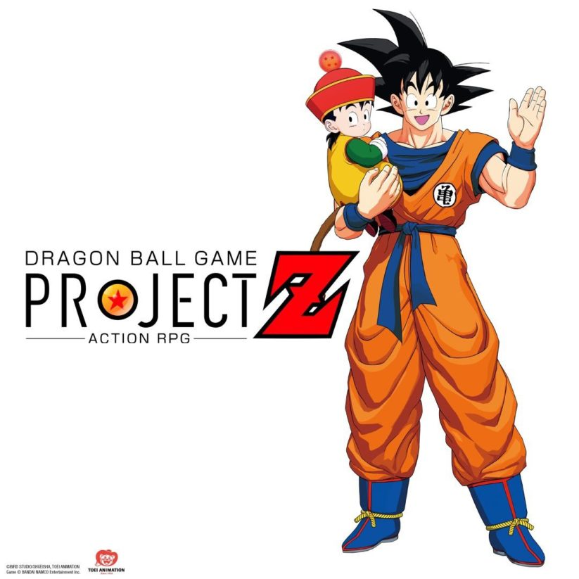 Image du jeu Dragon Ball Z Game Project sur Nintendo Switch