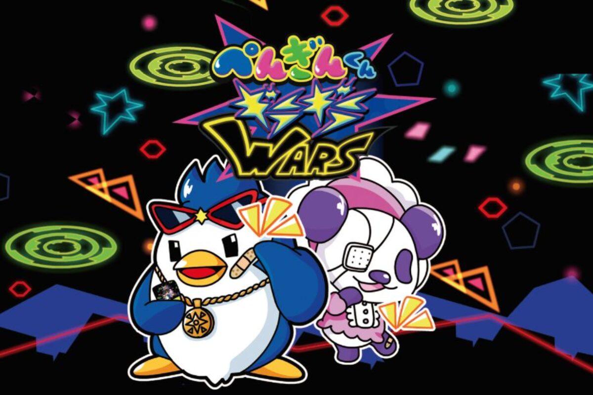 Penguin Wars arrive le 15 août sur Switch