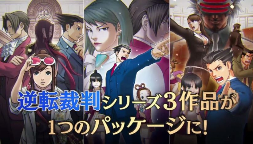 La trilogie Ace Attorney sortira sur Switch