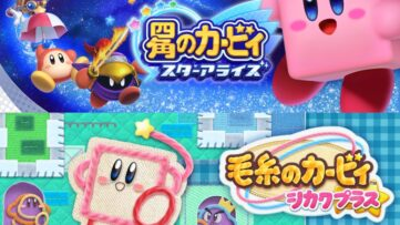 Poisson d'avril 2019 : Kirby carré (Square Kirby)