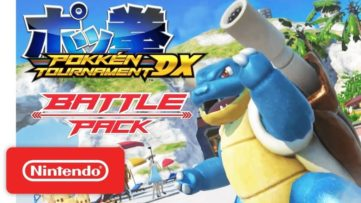 Pokken Tournament DX : le Battle Pack Wave 2 est là