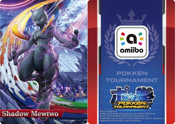 Carte Mewtwo sur Pokkén Tournament Wii U