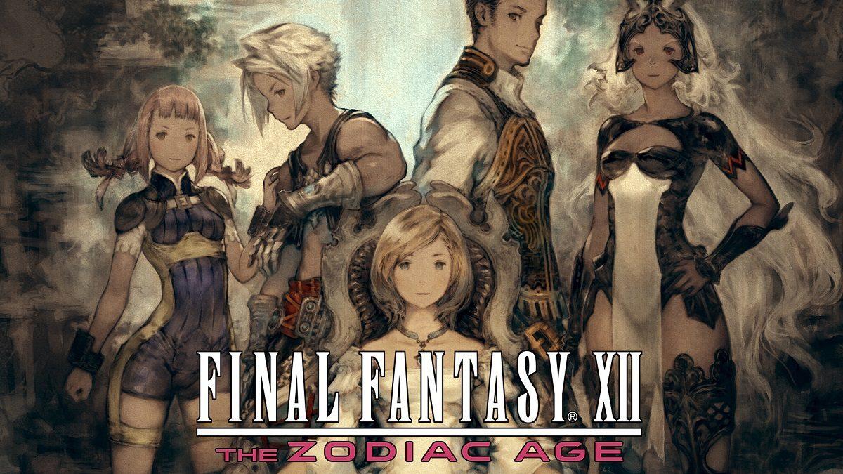 15 secondes de publicité japonaise pour Final Fantasy XII: The Zodiac Age
