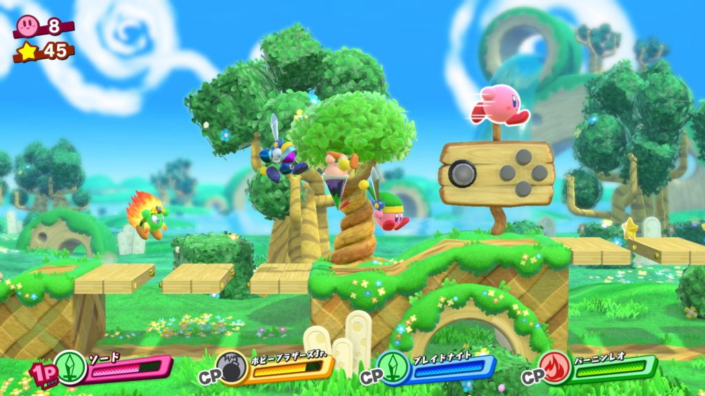 Screenshot du jeu Kirby Star Allies sur Nintendo Switch : une aventure résolument multijoueur