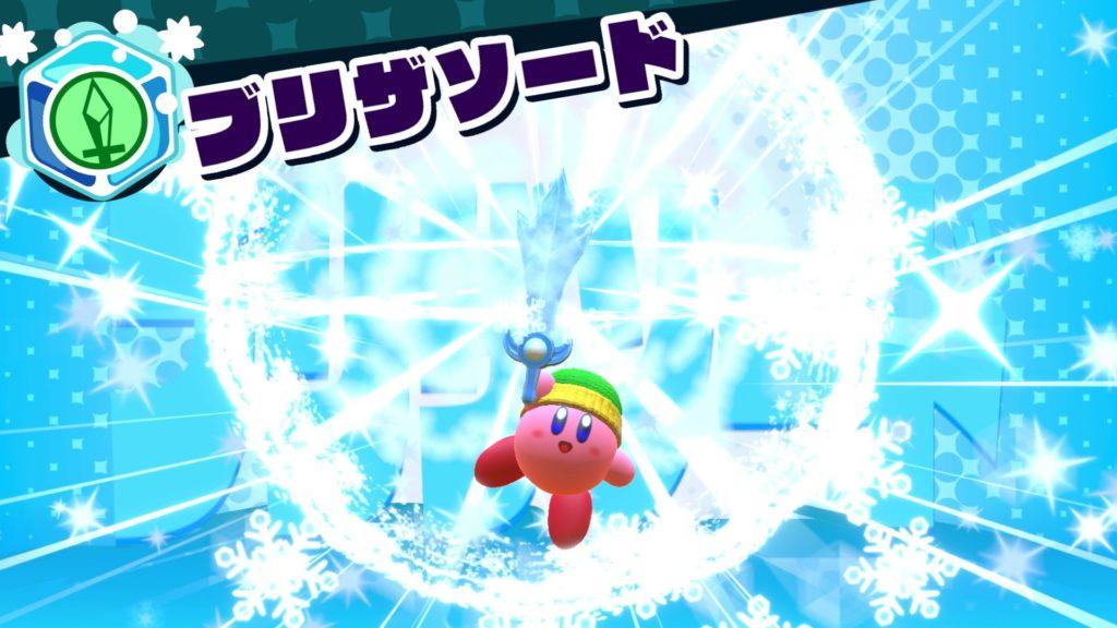 Screenshot du jeu Kirby Star Allies sur Nintendo Switch : pouvoirs d'ami avec combinaison épée et glace