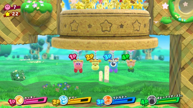 Screenshot du jeu Kirby Star Allies sur Nintendo Switch : 4 joueurs en local