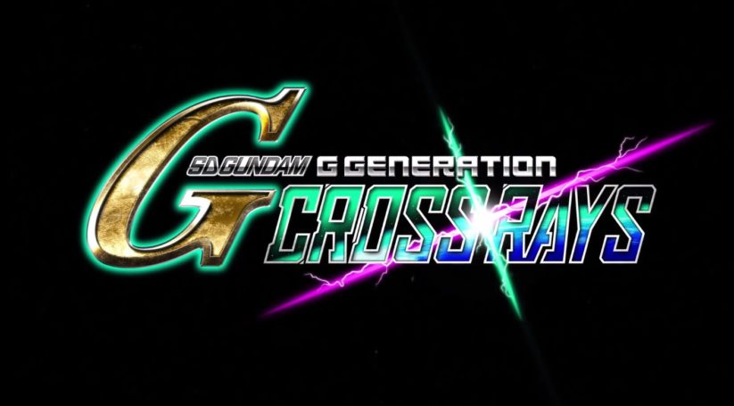 Logo du titre SD Gundam G Generation Cross Rays sur Nintendo Switch