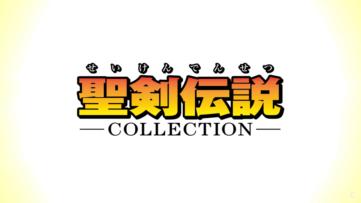 C'est officiel, Seiken Densetsu Collection arrive sur la Switch