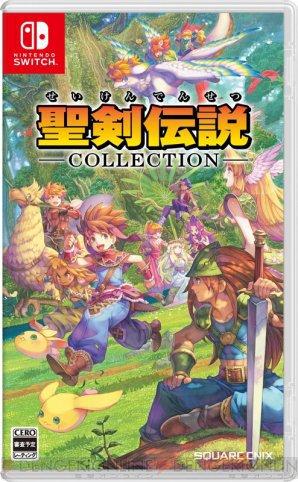 Jaquette de Seiken Densetsu Collection arrive sur la Switch