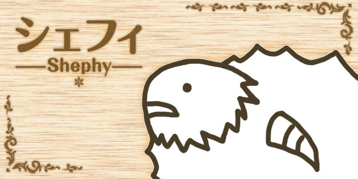 Cover du jeu Shephy sur Nintendo Switch