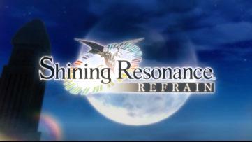 Shinig Resonance Refrain est disponible sur Nintendo Switch