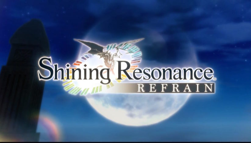 Shinig Resonance Refrain est disponible sur Nintendo Switch