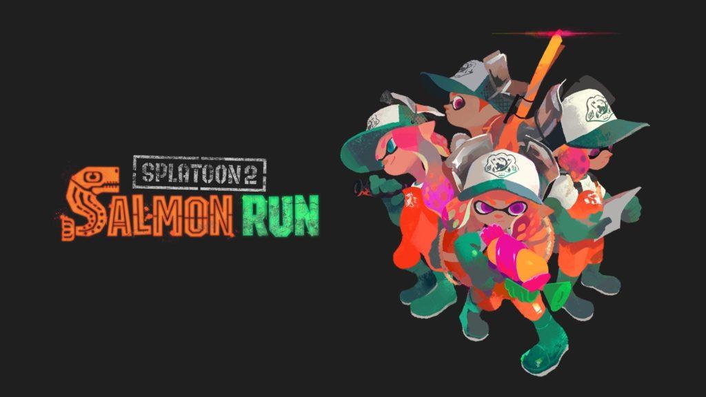Splatoon 2 : mode Salmon Run